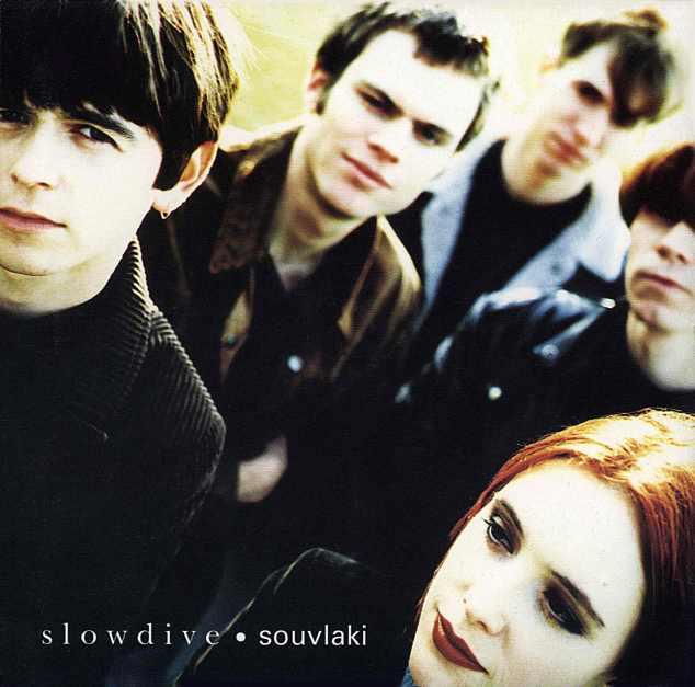 Slowdive_-_Souvlaki_-_Front